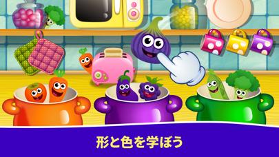 幼児 知育 向け 子供 ゲーム! 学習 数字 3のおすすめ画像7