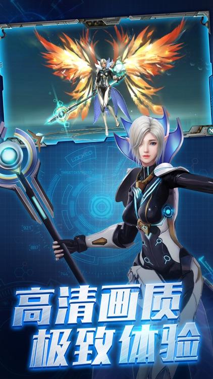 混沌纪元-魔幻题材角色扮演MMO手游 screenshot-3