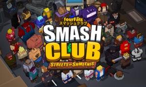 Smash Club