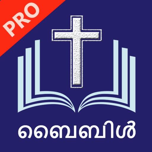 Malayalam Holy Bible Pro (POC)