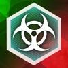 ウイルス・サバイバル:伝染病対策 - iPhoneアプリ