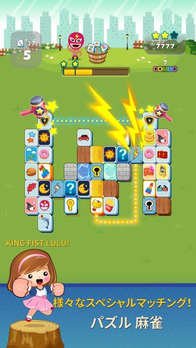 最新スマホゲームのパズルマッチングGO:Mahjongが配信開始!