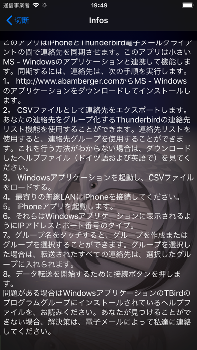 https://is4-ssl.mzstatic.com/image/thumb/Purple114/v4/4c/3c/6a/4c3c6a17-33b6-6e53-bee5-b38eb064fa7e/pr_source.png/392x696bb.png