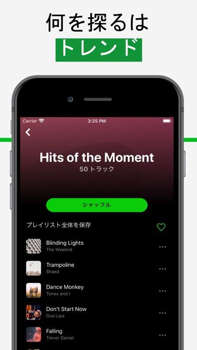 eSound: お気に入りの音楽やアーティストを聴くのおすすめ画像6