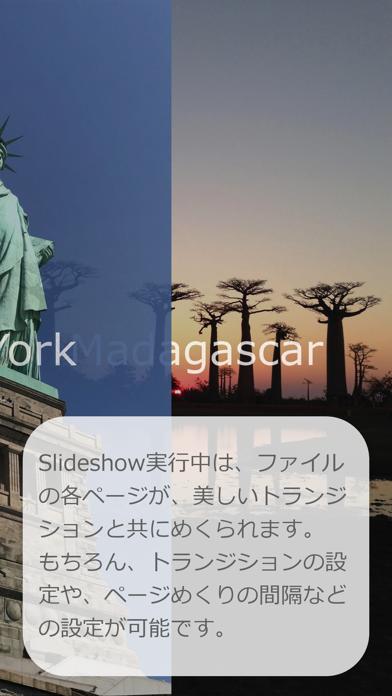Slideshow PDFのスクリーンショット2