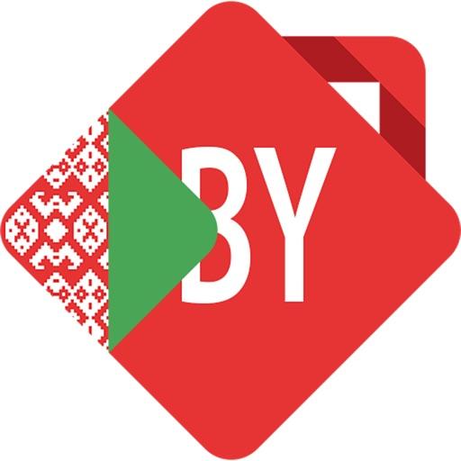 Love Sales - leaflets, Belarus