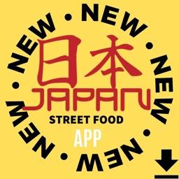 Japan-Street-Food