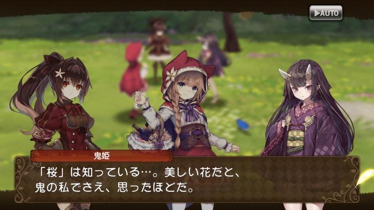 グリムエコーズ screenshot-5