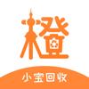 上海西弗瑞环境科技有限公司 - 小宝回收  artwork