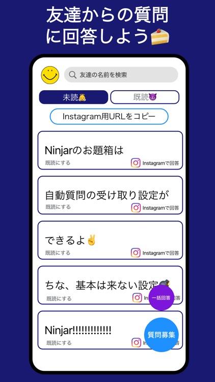 Ninjar/ニンジャー