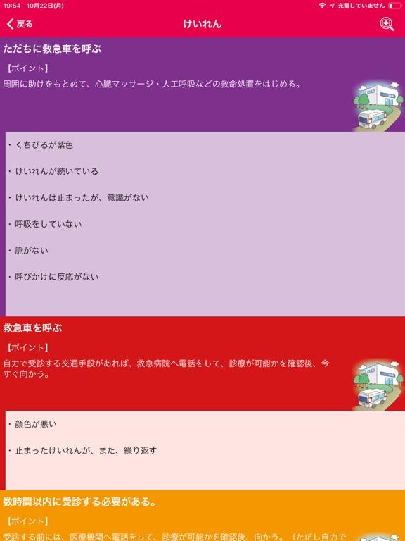 https://is4-ssl.mzstatic.com/image/thumb/Purple114/v4/50/41/82/50418256-3c62-c904-b4f5-77af4df90f61/source/576x768bb.jpg