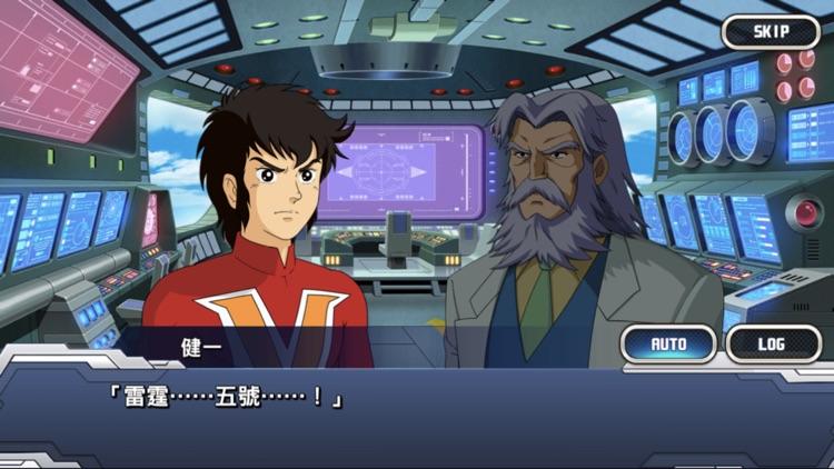 超級機器人大戰DD screenshot-4