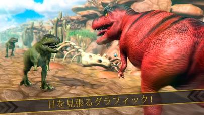 Jurassic Race Run: 恐竜 動物園 レースのおすすめ画像2