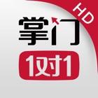 掌门1对1辅导HD-高中小学在线学习教育 icon