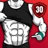 30日でシックスパック - 腹筋ワークアウト - iPhoneアプリ
