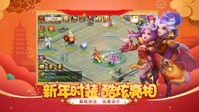 Download 梦幻西游 for Pc