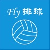 Fly排球