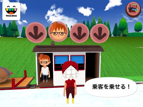 トッカ・トレイン(Toca Train)のおすすめ画像3
