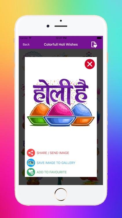 Holi Stickers screenshot-5