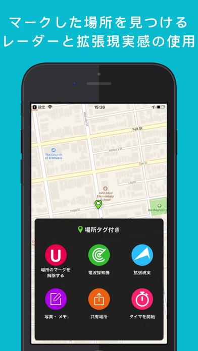 高度計GPS - ハイキングとトレッキング ScreenShot3