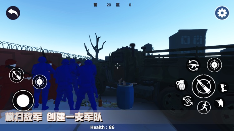 战地火线精英-战争模拟器