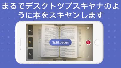 スキャンアプリ PDF: 書類スキャン ScreenShot4