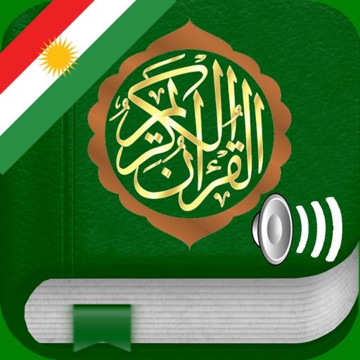 Quran Audio mp3 Pro : Kurdish