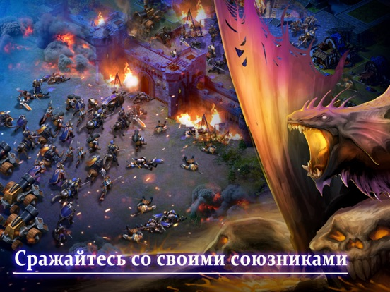 Скачать League of Lords: New Kingdom