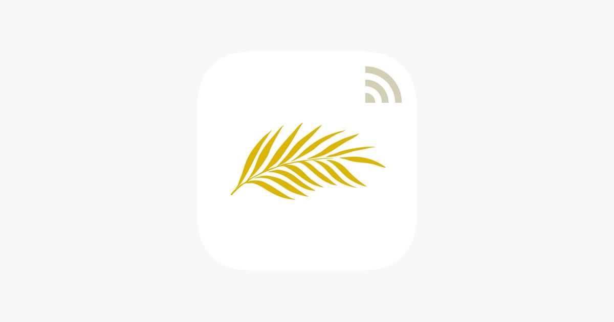 Cineasterna - Chromecast App on the App Store