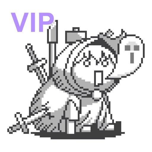 Extreme Job Hero's Manager VIP