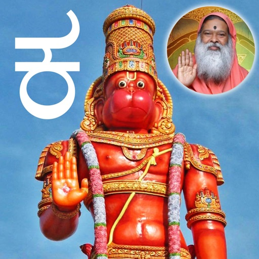 SGS Kannada Hanuman Chalisa