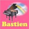 バスティン・オールインワン - iPhoneアプリ