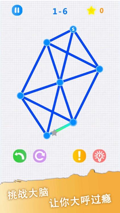 一笔画 - 谜走点线 screenshot-3