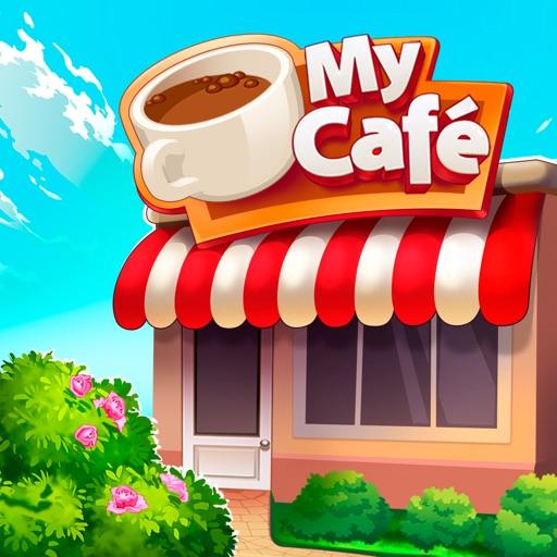 Моя кофейня: рецепты и истории