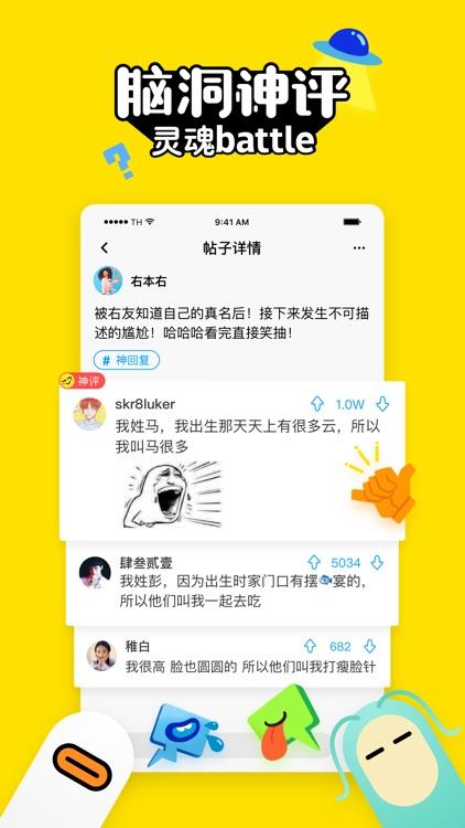 最右 screenshot-2