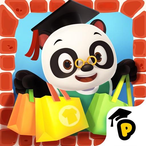 熊貓博士城鎮: 商場