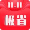 极省-畅享一站式生活特权优惠