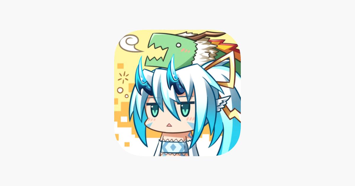半魚人db