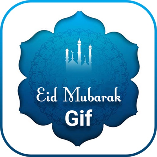 Eid Adha GIF