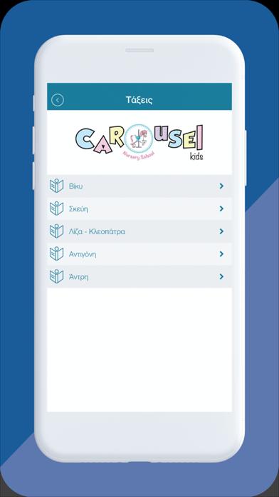 Carousel Kids Nursery School Screenshot