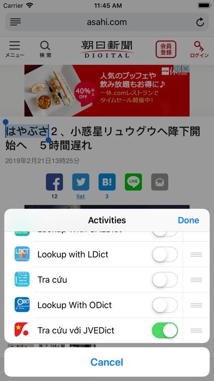 JVEDict - Từ điển Nhật việt screenshot-7