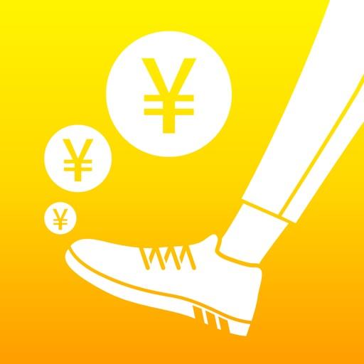 Money Step―お金がたまる歩数計