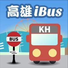 高雄iBus公車即時動態資訊-高雄市政府交通局