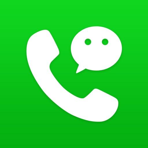 微信电话本——高清通话