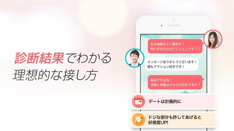 出会いはwith(ウィズ) 婚活・恋活・マッチングアプリ