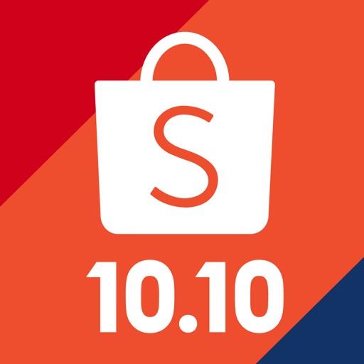 Shopee 10 10 Brands Festival By Shopee International Indonesia Pt