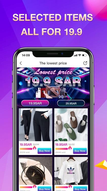 AjMall - Online Shopping Store screenshot-3