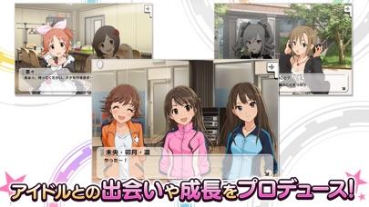 アイドルマスター シンデレラガールズ スターライトステージ ScreenShot3