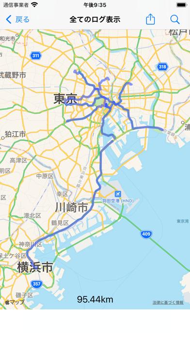ルートヒストリー 〜GPSロガーアプリ〜 ScreenShot0