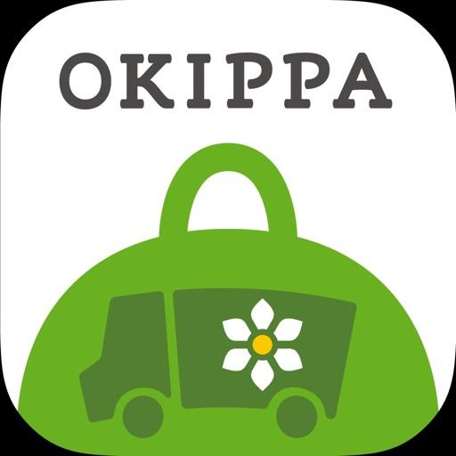 OKIPPA - 通販 宅配の荷物追跡と再配達を簡単に